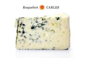 ロックフォールAOP(カルル) 300g(不定貫)【青カビ/ブルーチーズ/フランス】
