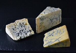 世界三大ブルーチーズセット【ブルーチーズ3点セット】