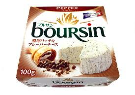 ブルサン ペッパー【ソフトタイプチーズ】