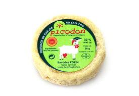 ピコドンAOP 農家製【山羊乳製チーズ/シェーブル/フランス】