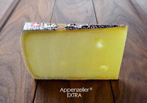 アッペンツェラー・エクストラ(黒ラベル6ヶ月以上熟成)100g(不定貫)【ハードタイプチーズ/スイス】