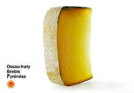 オッソー・イラティ・ブルビ・ピレネーAOP 300g(不定貫)【ハードタイプチーズ/フランス】