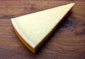 パルミジャーノ・レッジャーノDOPヴァッケ・ロッセ 300g(不定貫)【ハードタイプチーズ/イタリア】