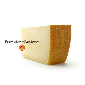 パルミジャーノ・レッジャーノDOP 24ケ月熟成(ザネッティ) 90g【ハードタイプチーズ/イタリア】