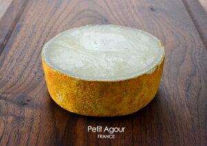 プティ・アグール ホール約700g(不定貫)100gあたり1,180円(税別)【羊乳/ハードタイプチーズ/フランス】