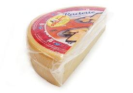 【スイス産】ラクレット 1/2ホール(ハーフカット) 約2.5kg(不定貫)100gあたり320円(税別)1月末まで特別価格【セミハードタイプチーズ/スイス】