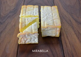 ミラベラ【ウオッシュタイプチーズ/フランス】