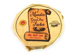 マンステールAOP オ・レ・クリュ【ウオッシュタイプチーズ/フランス】