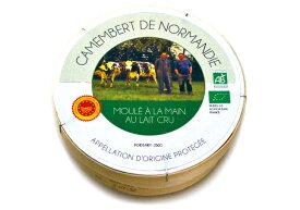 カマンベール・ド・ノルマンディAOP オーガニック【白カビタイプチーズ/フランス】