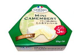 ミニ・カマンベール (25gx3)【白カビタイプチーズ/フランス】