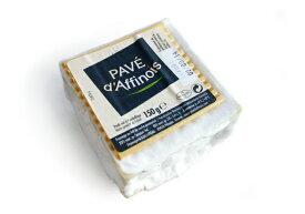 パヴェ・ダフィノア【白カビタイプチーズ/フランス】