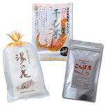 【敬老の日】大分県の贈り物人気ギフトセット甘太くん干し芋湯の花ごんぼ茶ギフト箱送料無料