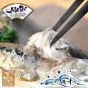 関サバ一夜干し Lサイズ 3枚 大分県佐賀関漁業協同組合 ブランド魚 関さば 鯖 干物