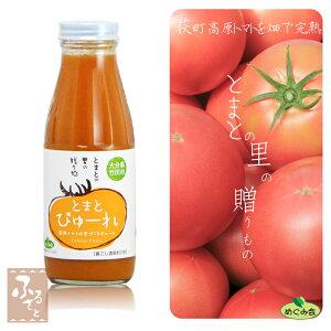 トマトピューレ 370g×3本 エムナイン