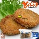 太田のぎょろっけ 生冷凍 60g×10個入 大分県 太田商店