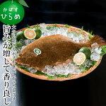 鮮魚かぼすヒラメ約1kg活け〆3枚おろし丸フルーツ魚カボスひらめ平目