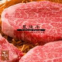 【豊後牛】ヒレステーキ 130g×4枚 (生肉冷蔵便/大分県産/国産/黒毛和牛/牛肉/MHS-120)