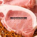 国産ハーブ豚ロースとんかつ用120g×5枚(生肉冷蔵便/豚肉/MHRT-30)