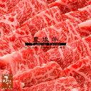 【豊後牛】豊後牛もも焼肉用500g (生肉冷蔵便/大分県産/国産/黒毛和牛/牛肉/MMY-50)