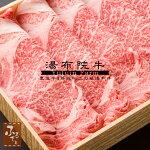 【湯布院牛】リブロース鉄板焼き用:800g(生肉冷蔵便/大分県産/国産/ぶんご牛/牛肉)
