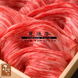 【豊後牛】モモすき焼き用:600g (生肉冷蔵便/大分県産/国産/黒毛和牛/牛肉/MMS-50)