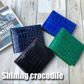 【二つ折り財布】本物シャイニング クロコダイル クロコダイル財布 クロコ 財布 メンズ レディース 2つ折り財布 ギフト プレゼント レザー シャイニングクロコ 一枚革