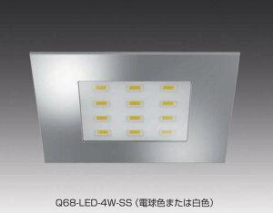 Hera LEDライト Q68-LED型 【白色 塗装/マットクロム】