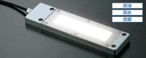 LAMP LEDタフライト SL-WPG型 【狭角タイプ】