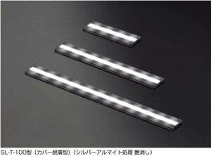LAMP LEDスリムライト SL-T型 薄型タイプ 【SL-T-100-465-WL-SL】