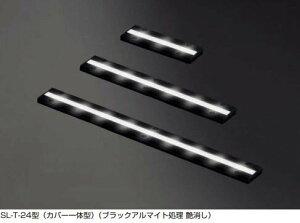 LAMP LEDスリムライト SL-T型 薄型タイプ 【SL-T-24-155-WN-BL】