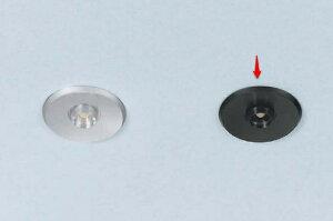 LAMP LEDライト SP-SF型 【SP-BF-CW-70-1】 昼光色/ブラックアルマイト処理