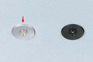 LAMP LEDライト SP-SF型 【SP-BF-WW-35-1】 電球色/ブラックアルマイト処理