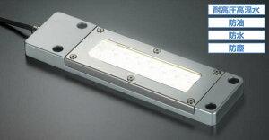 LAMP LEDタフライト SL-TGH型 【SL-TGH2-24-WNSL 中角タイプ】