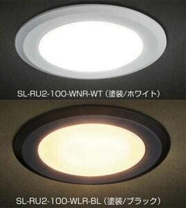 スガツネ ランプ   LAMP  LEDスリムライト SL-RU2-100型 【昼白色/ブラック】 SL-RU2-100-WNR-BL