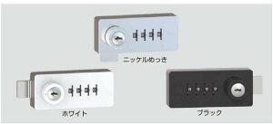 スガツネ ランプ LAMP ダイヤル錠  840Z型 番号自由・固定設定兼用タイプ 木・ガラス・板金用 デッドボルト下タイプ ホワイト