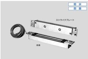 スガツネ ランプ LAMP  電磁石式電気錠  埋込式マグナロック SAM2型 マグナロック シリーズ 屋外対応タイプ