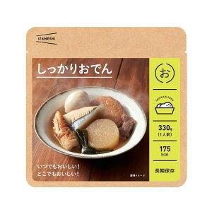 [635-241]イザメシ しっかりおでん (長期保存食/3年保存/おかず)