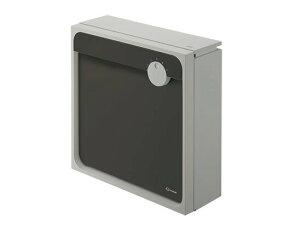NASTA ポスト【KS-MAB1】450×450 上入前出/壁付け・防滴タイプ 【ライトグレー×ブラック】