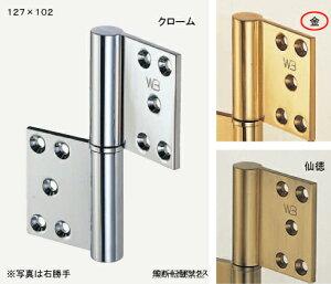 シロクマ BB-101 異形旗丁番(左右有り)  金 76×64×3.0mm(左)