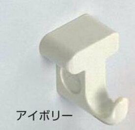 ランプ印 マグネットフック 【MJ-45】 【アイボリー】