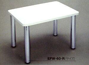 ロイヤル 木天板テーブル脚 エクセルフレーム 38φ (471〜670mm) 1本売り