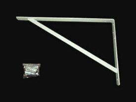 SOWA 白棚受 【WT5032H】 【補強材付き 耐荷重:70kg】