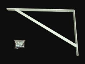 SOWA 白棚受 【WT5535H】 【補強材付き 耐荷重:70kg】