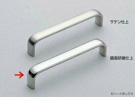 【スガツネ】 ランプ印 ステンレス鋼製ハンドル DL型 【DL-150M】 【150mm】 【鏡面研磨】