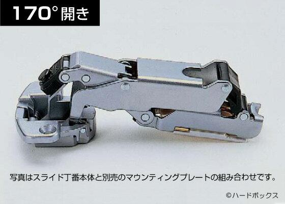 ランプ印 100シリーズ スライド丁番 170 【170-C34/19】 【サチライトクロム】 【19mmかぶせ・キャッチ付】