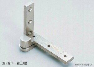 【スガツネ】 ランプ印 Pヒンジアングル枠型 PAW型 【PAW-95】 【95mm】 【ホワイトブロンズインセット扉用】