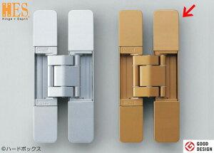 【スガツネ】 ランプ印 三次元調整機能付隠し丁番 HES3D-160型 【HES3D-160GL】 【160mm】 【ゴールド】