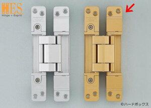 【スガツネ】 ランプ印 三次元調整機能付隠し丁番 HES3D-190型 【HES3D-190GL】 【190mm】 【ゴールド】