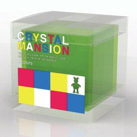 【送料全国一律/あす楽/ギフト対応】【インテリア/ディスプレイケース/小物入れ/雑貨】クリスタルの質感と美しい光沢が特徴の高品位プラスチックケース『CRYSTAL MANSION(クリスタルマンション)スクエアモデル』
