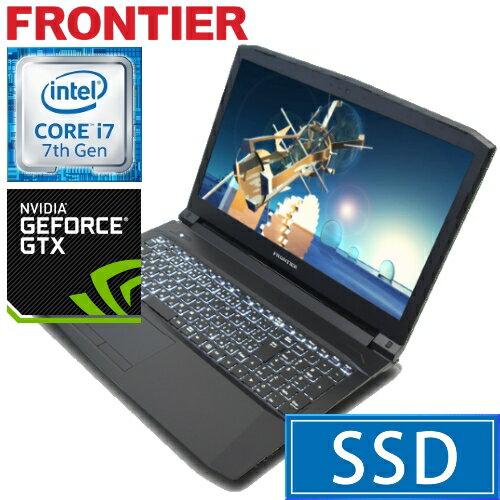 ノートパソコン [15.6インチ Windows10 Core i7-7700HQ 8GBメモリ 275GB SSD 500GB HDD GeForce GTX1050Ti] FRGN710G E5 FRONTIER(フロンティア)【新品】【FR】